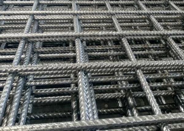 黑龙江带肋钢筋网片
